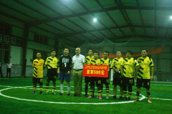 2015年菏泽市五人制足球联赛(广电杯)