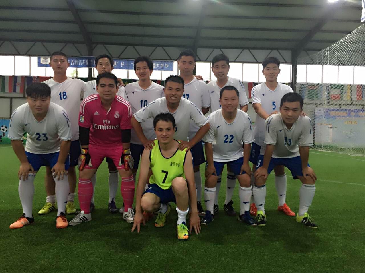 2016年菏泽市五人制足球赛VS鄄城山河